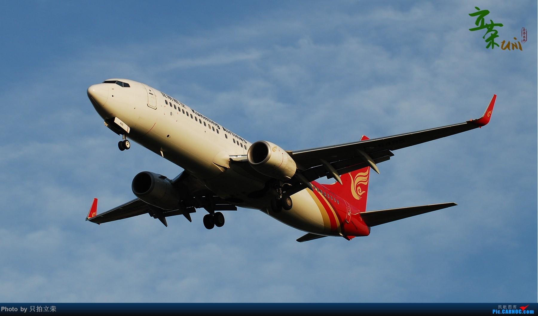 Re:[原创]长沙黄花的黄昏真的美 BOEING 737-800 B-6495 中国长沙黄花国际机场