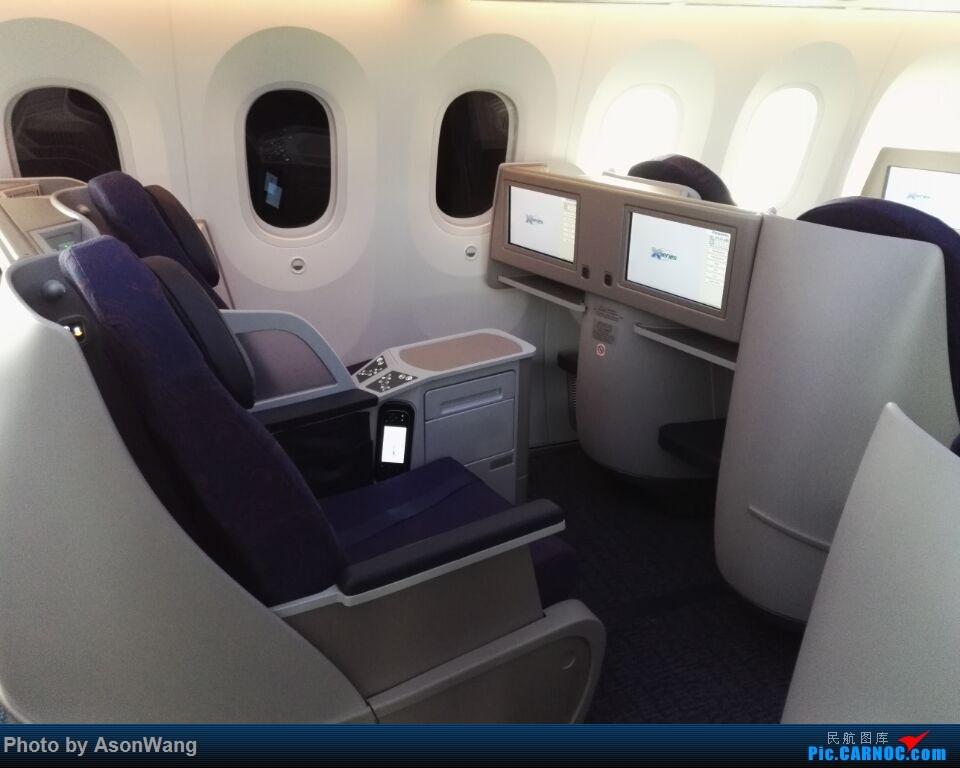 >>[原创]国航787-9飞机客舱大揭秘