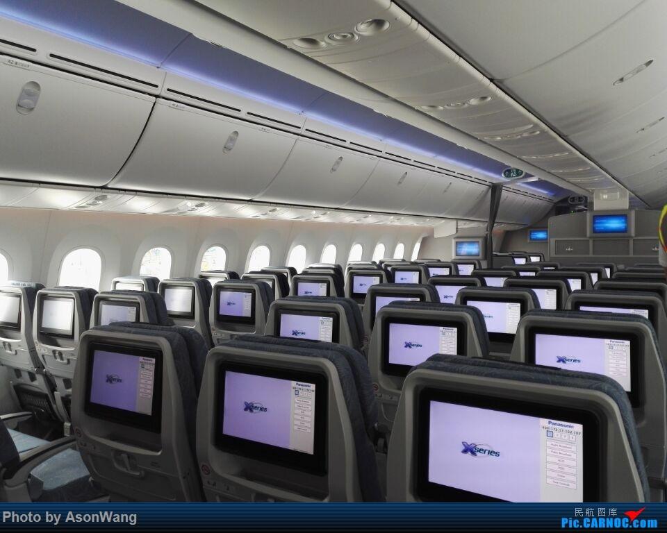 国航航班被指核错乘客人数延误起飞 客服:为保障航班运行需要