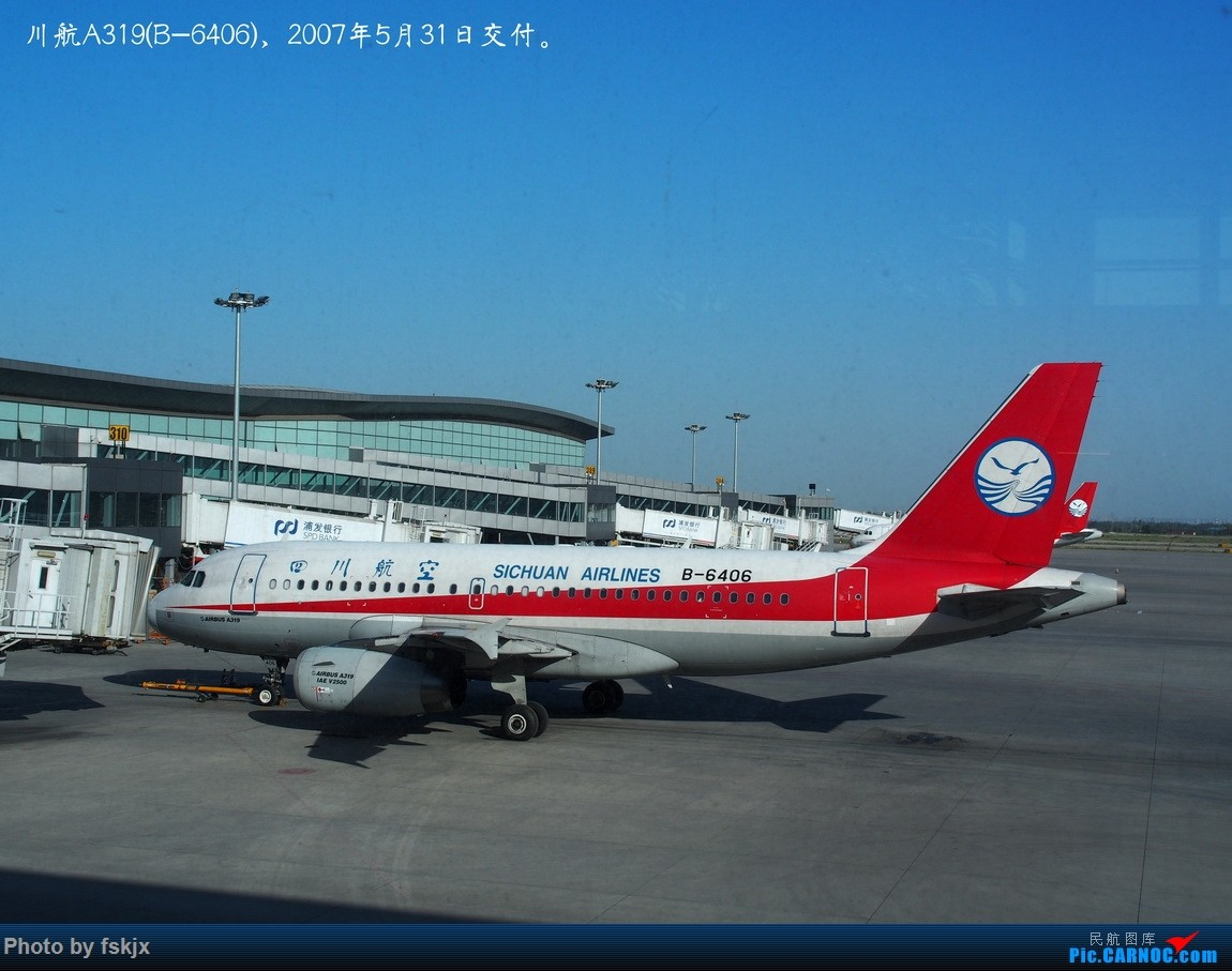 【fskjx的飞行游记☆29】古城西安·险峻华山 AIRBUS A319-100 B-6406 中国西安咸阳国际机场