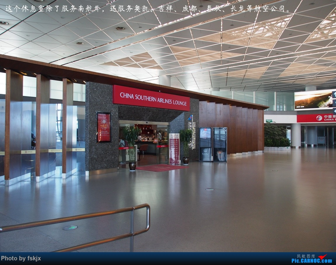 【fskjx的飞行游记☆29】古城西安·险峻华山 AIRBUS A320-200 B-6877 中国西安咸阳国际机场 中国西安咸阳国际机场