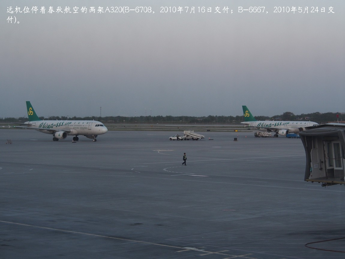 【fskjx的飞行游记☆29】古城西安·险峻华山 AIRBUS A320-200 B-6708 中国西安咸阳国际机场