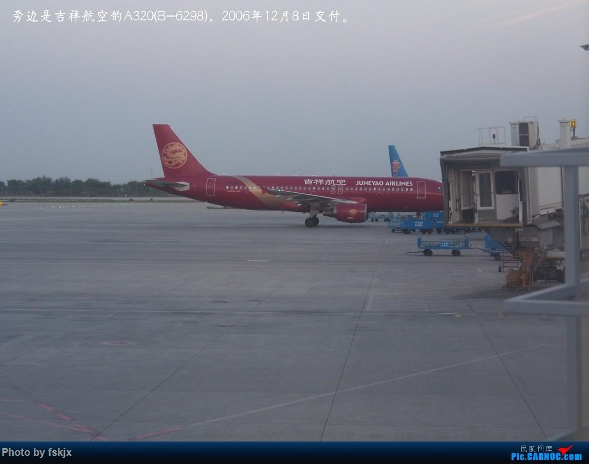 【fskjx的飞行游记☆29】古城西安·险峻华山 AIRBUS A320-200 B-6298 中国西安咸阳国际机场