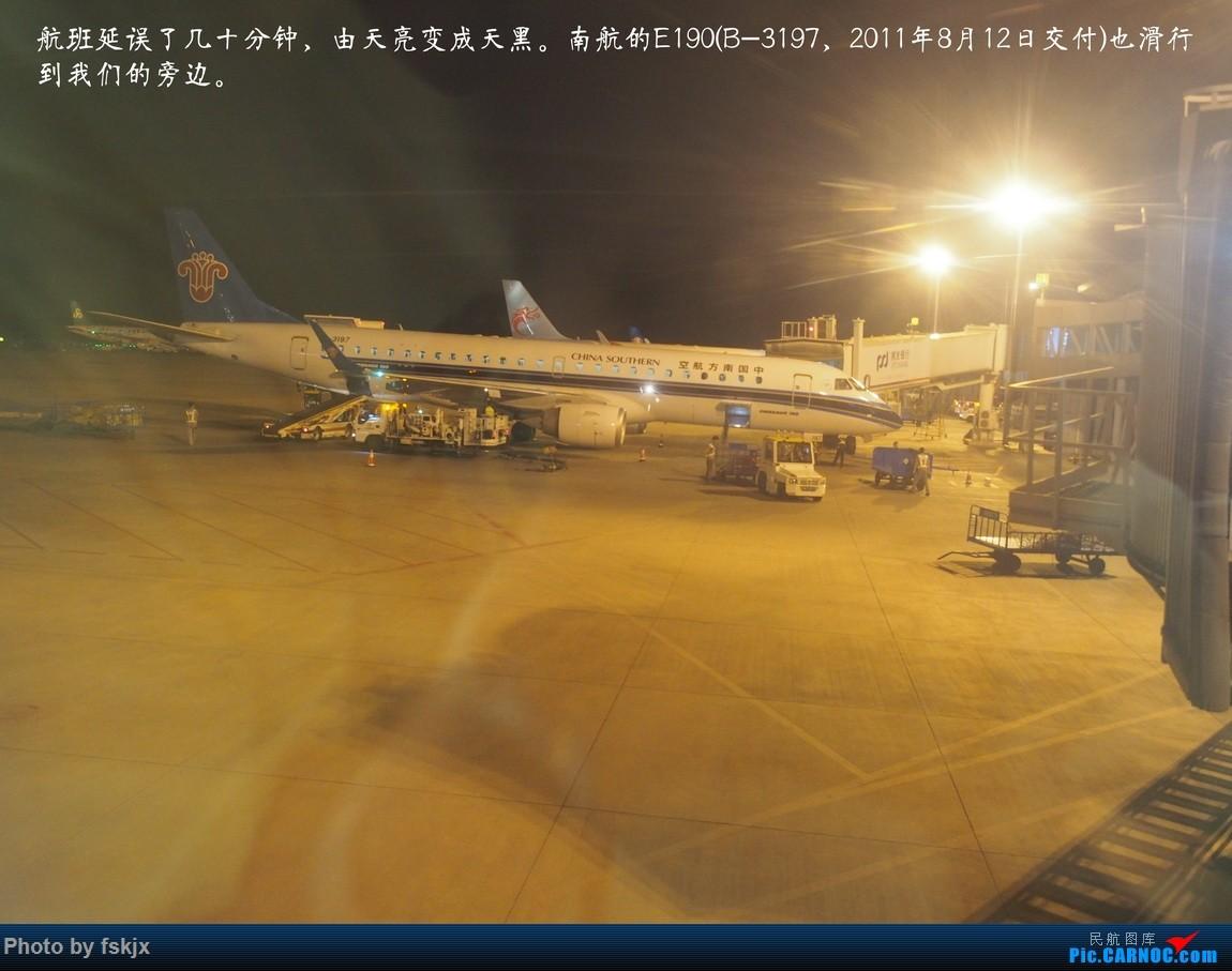 Re:【fskjx的飞行游记☆29】古城西安·险峻华山 EMBRAER E-190 B-3197 中国西安咸阳国际机场