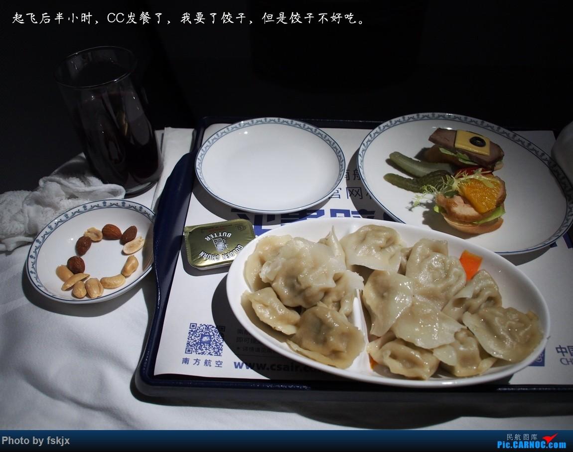 【fskjx的飞行游记☆29】古城西安·险峻华山 EMBRAER E-190 B-3197 中国西安咸阳国际机场