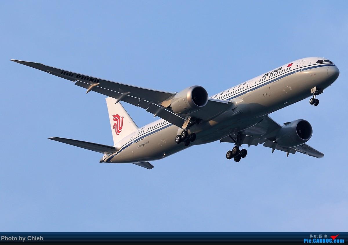 [原创]2016-05-20,跟不上大部队的发图速度,今天的大明星国航B787-9,B-7877,欢迎回家~ BOEING 787-9 B-7877 中国北京首都国际机场