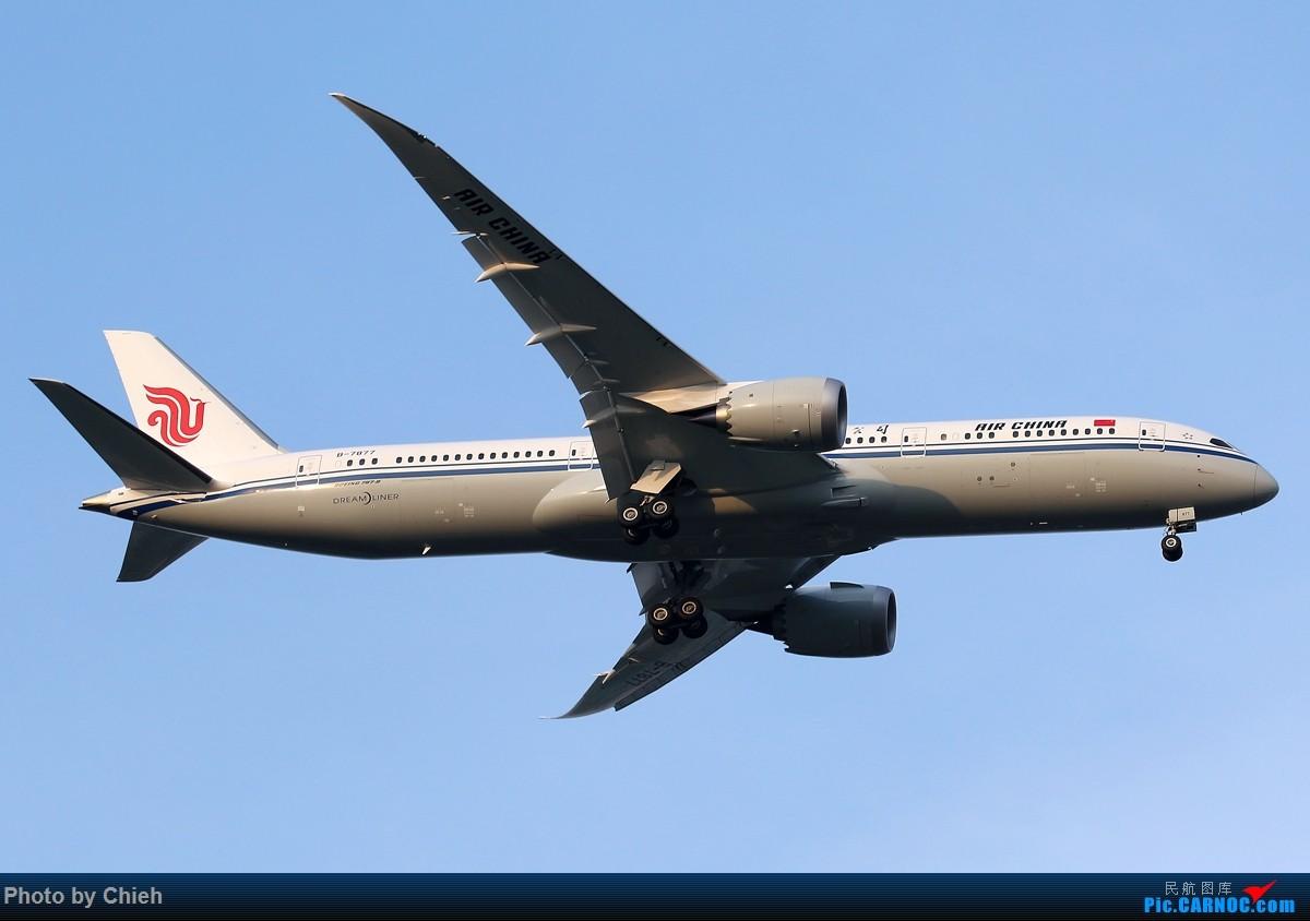 Re:[原创]2016-05-20,跟不上大部队的发图速度,今天的大明星国航B787-9,B-7877,欢迎回家~ BOEING 787-9 B-7877 中国北京首都国际机场