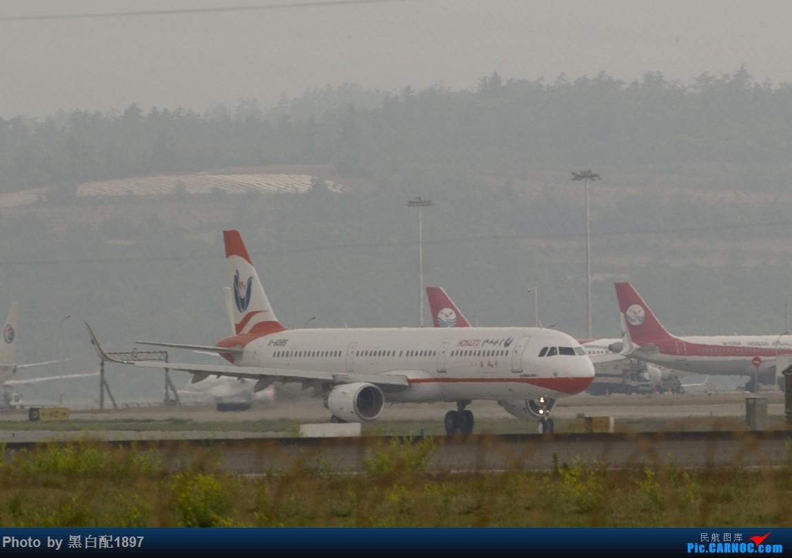 [原创]云南红土航空昆明首航南昌 A321 B-8285 昆明长水国际机场