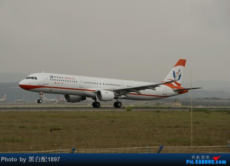 Re:云南红土航空昆明首航南昌 A321 B-8285 昆明长水国际机场