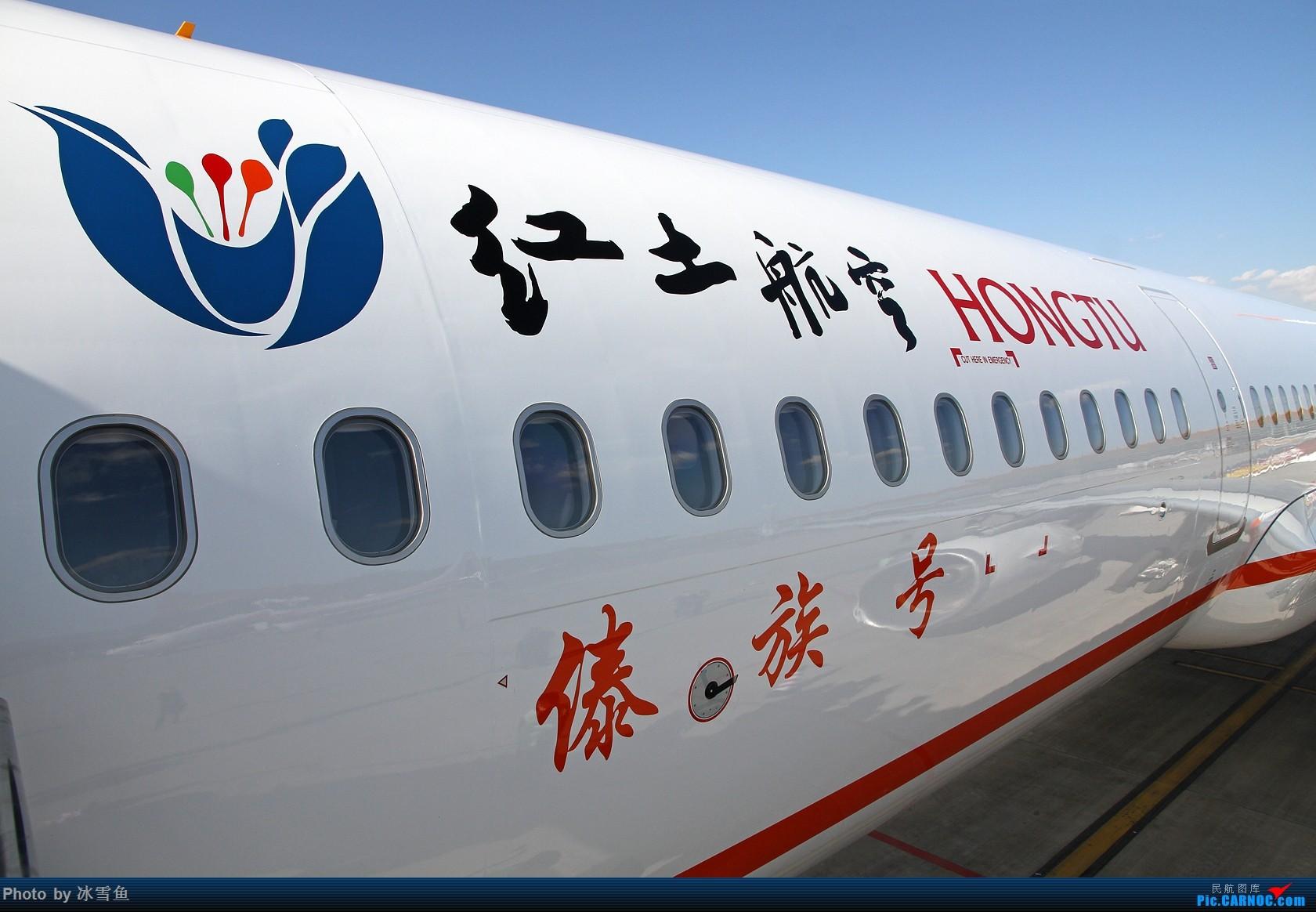 Re:[BLDDQ-昆明飞友会]红土航空首航没拍,刨几张老图应景! AIRBUS A321-200 B-8285 中国昆明长水国际机场