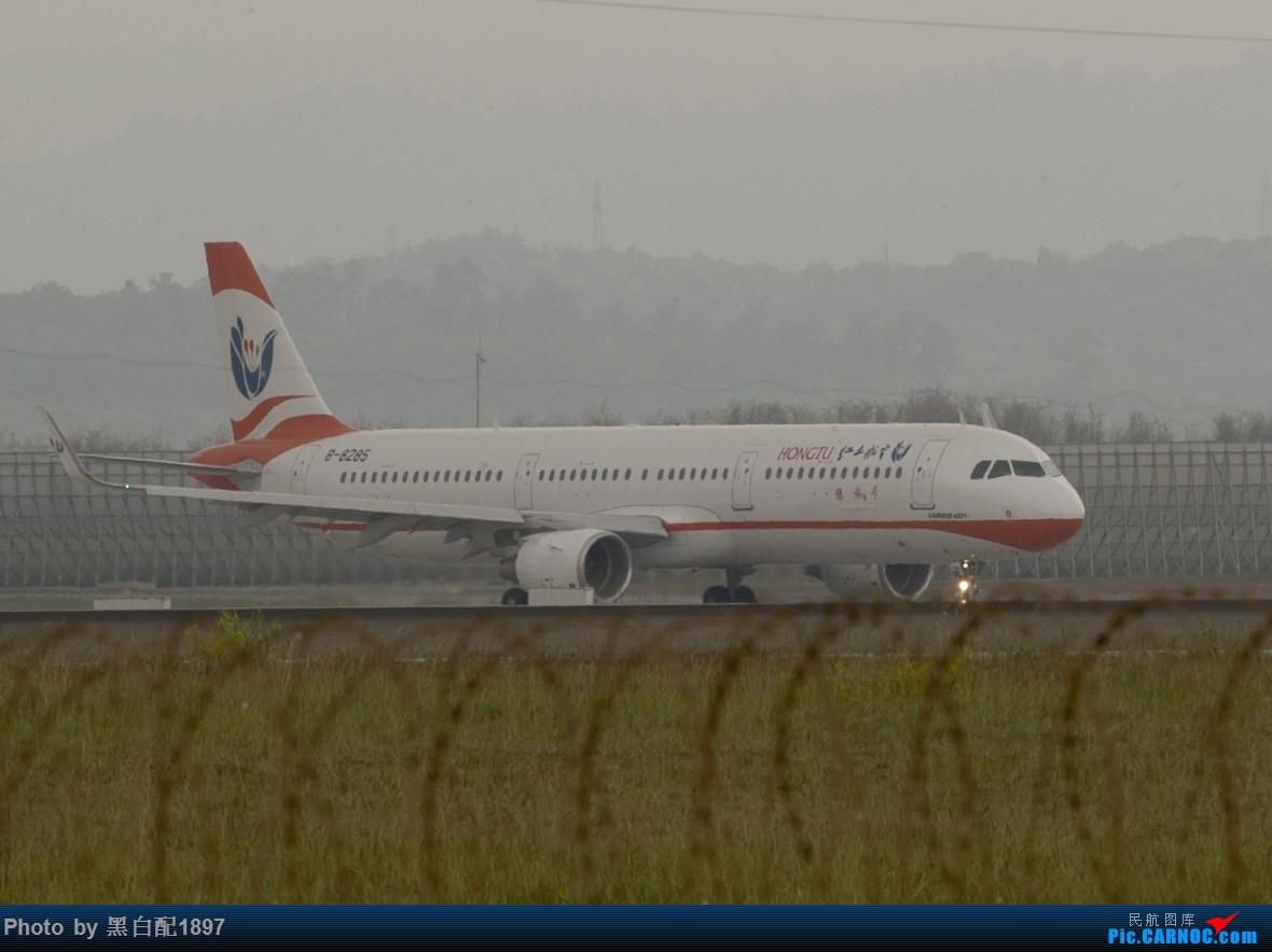 云南红土航空昆明首航南昌 AIRBUS A321 B-8285 昆明长水国际机场