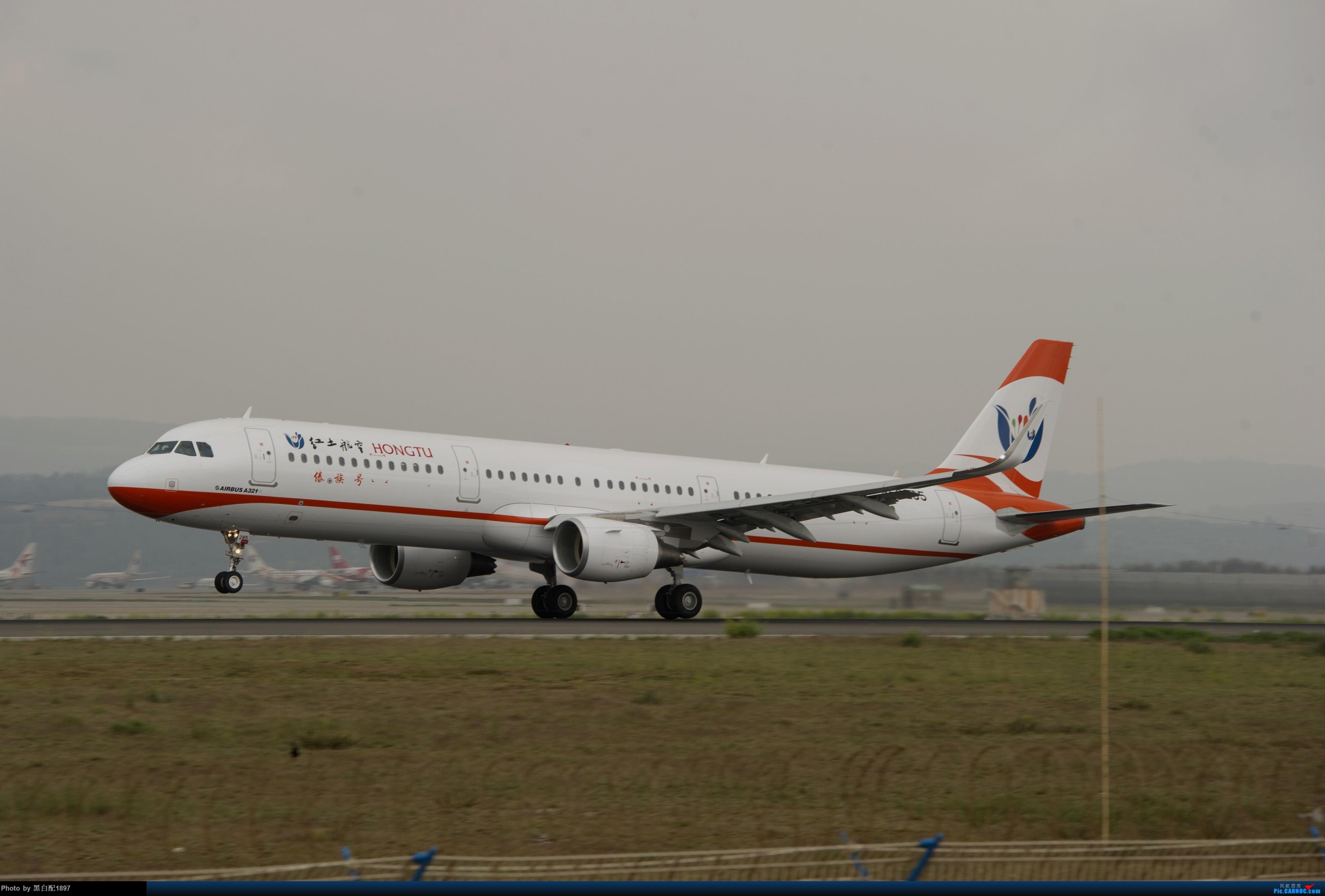 Re:[原创]云南红土航空昆明首航南昌 AIRBUS A321 B-8285 昆明长水国际机场