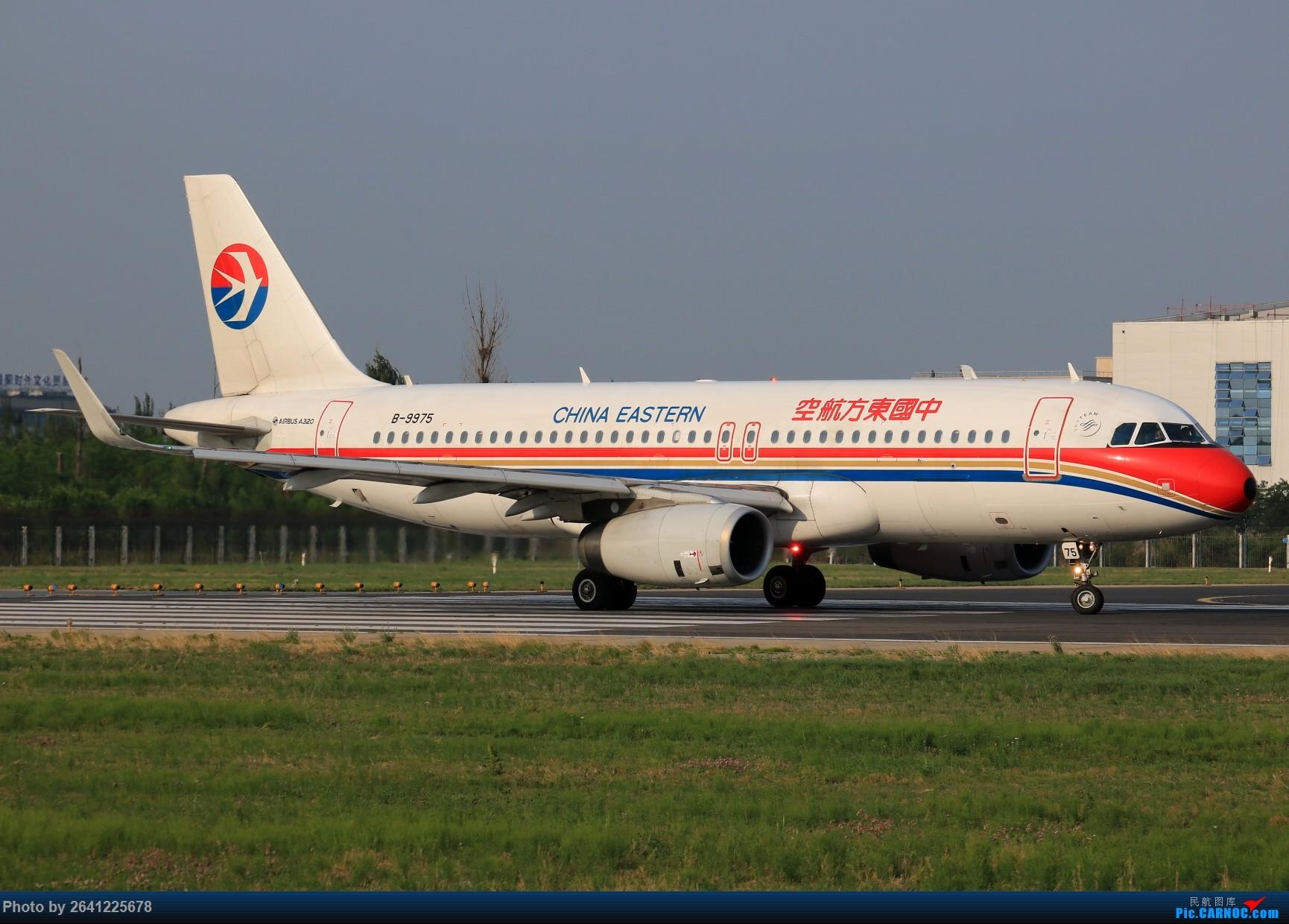Re:[原创]【pek】初战铁匠营(二) AIRBUS A320-200 B-9975 中国北京首都国际机场