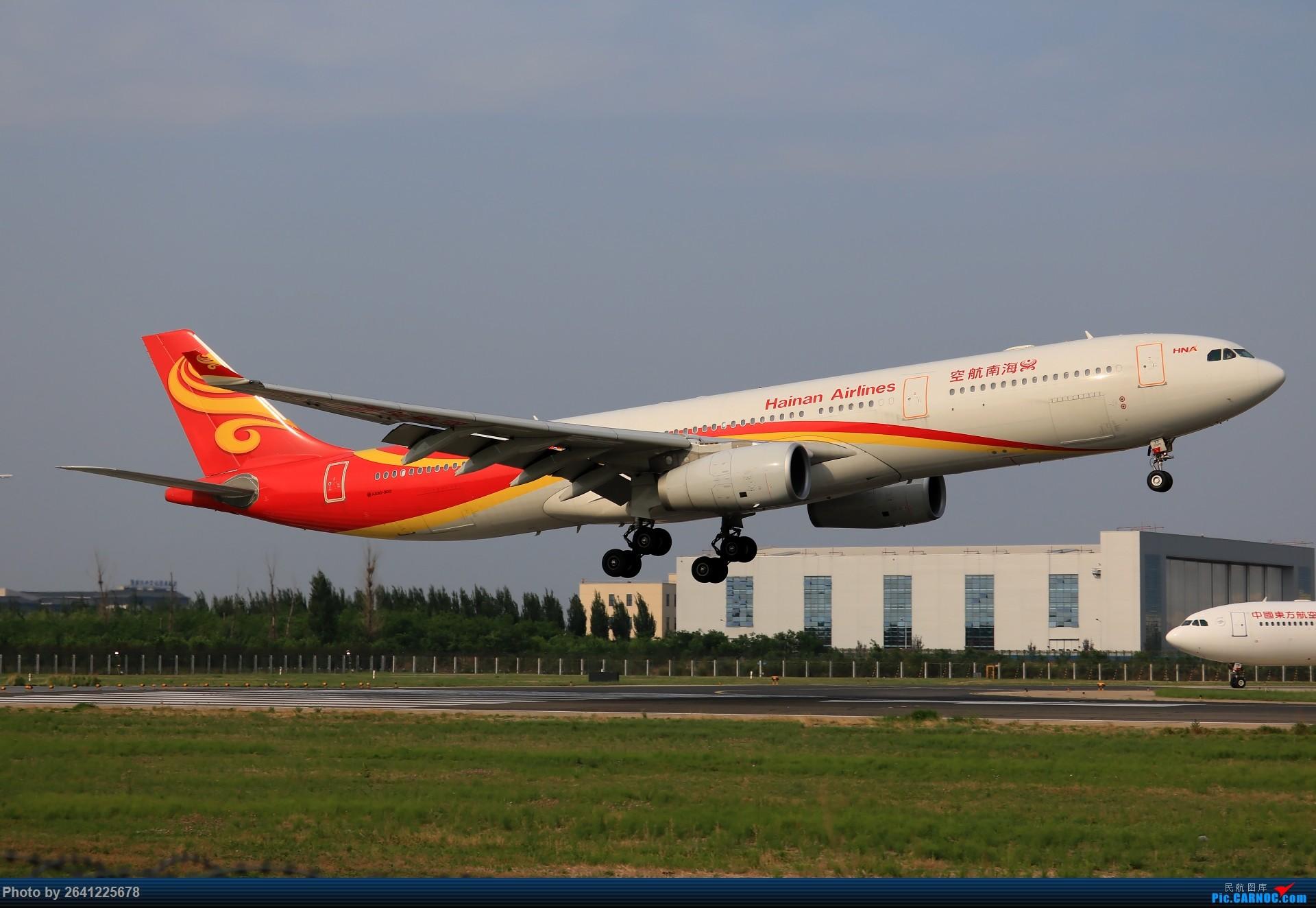 Re:[原创]【pek】初战铁匠营(二) AIRBUS A330-300 B-5971 中国北京首都国际机场