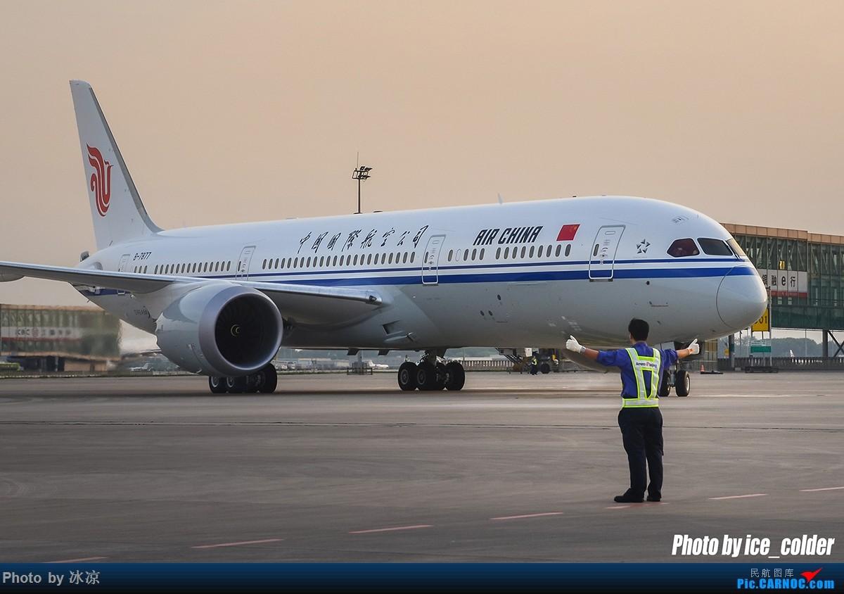 Re:[�A��5.20]中��首架波音787-9�粝肟�C到京�F�黾o��,高清大�D。 BOEING 787-9 B-7877 中��北京首都���H�C��