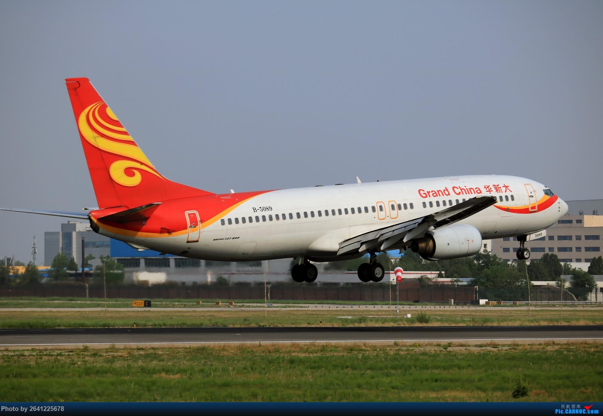 Re:[原创]【PEK】初战铁匠营 BOEING 737-800 B-5089 中国北京首都国际机场