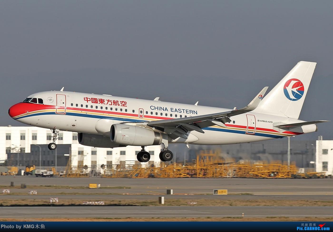 Re:[原创]【昆明飞友会—KMG木鱼】昆明的天空很蓝,昆明的光线很实在,不信进来看 AIRBUS A319-100 B-6456 中国昆明长水国际机场