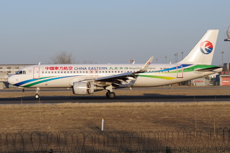 Re:[原创]【PEK】继续炒冷饭,PEK杂图一组 AIRBUS A320-200 B-9943 中国北京首都国际机场