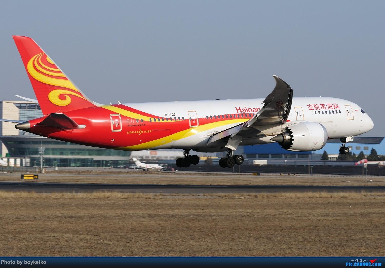 Re:[原创]【PEK】继续炒冷饭,PEK杂图一组 BOEING 787-8 B-2723 中国北京首都国际机场