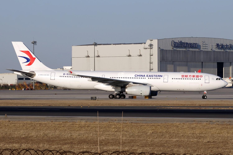 Re:[原创]【PEK】继续炒冷饭,PEK杂图一组 AIRBUS A330-300 B-5969 中国北京首都国际机场