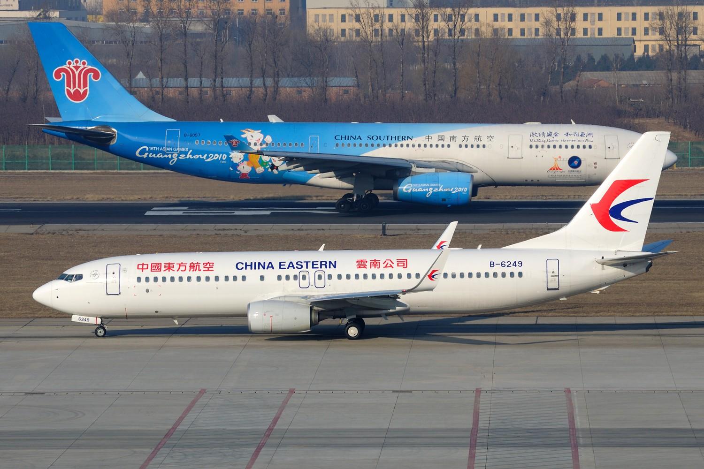 Re:[原创]【PEK】继续炒冷饭,PEK杂图一组 BOEING 737-800 B-6249 中国北京首都国际机场