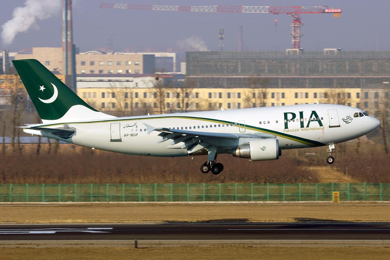 Re:[原创]【PEK】继续炒冷饭,PEK杂图一组 AIRBUS A310 AP-BGP 中国北京首都国际机场
