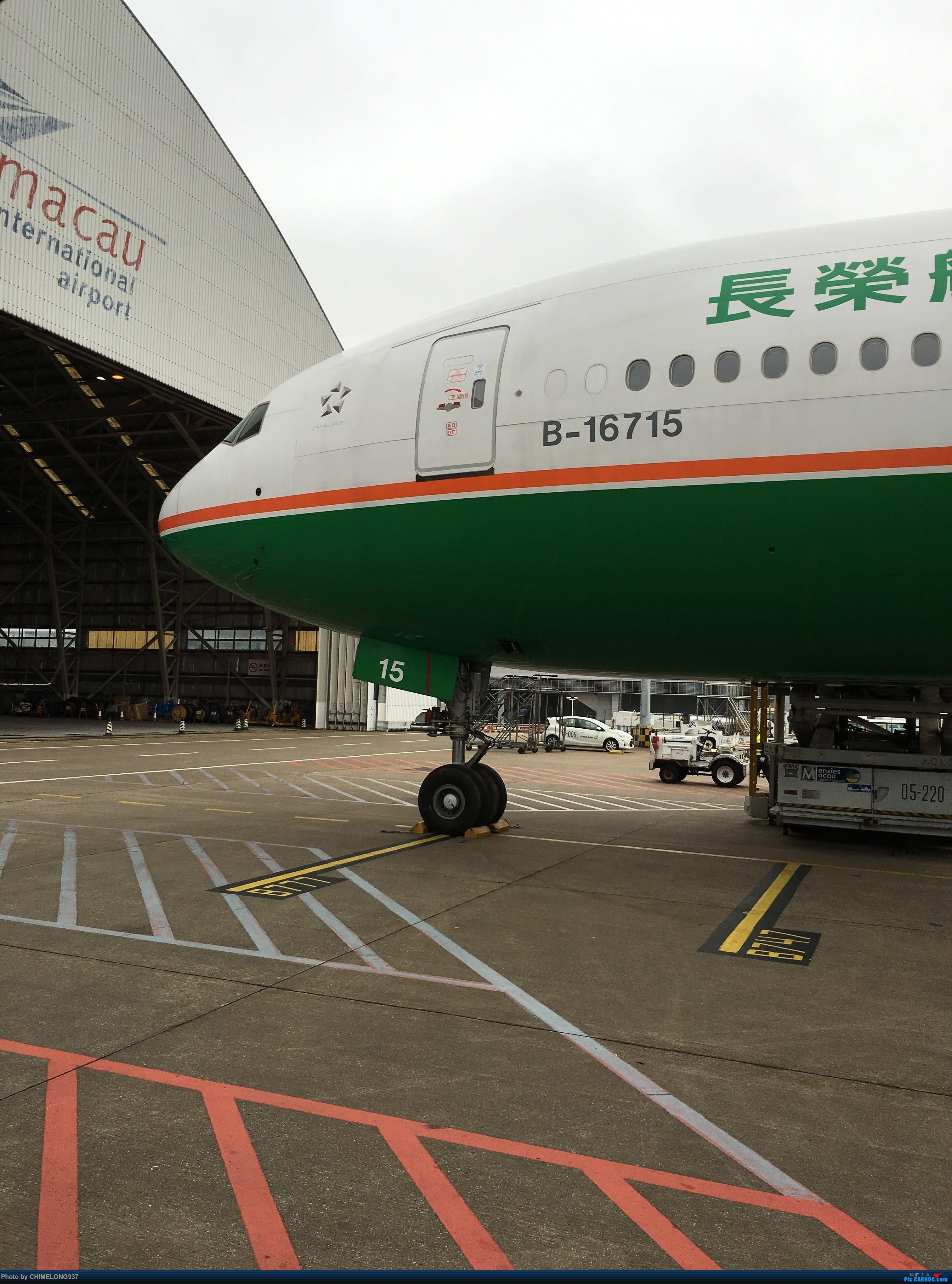 [原创]【Feeyo Macau】长荣大头及起落架 BOEING 777-300ER B-16715 中国澳门国际机场