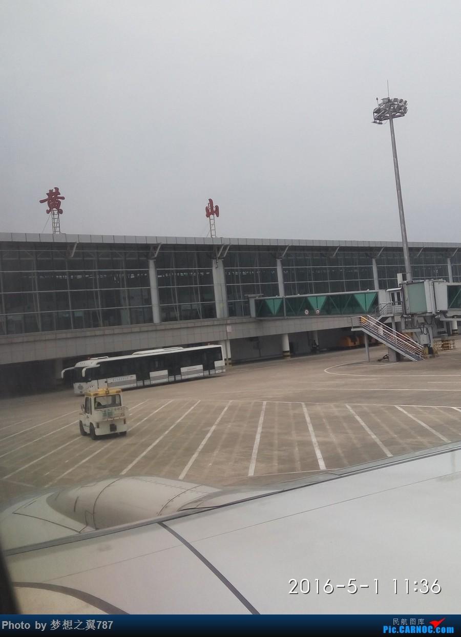 Re:体验中国联航佛山-黄山-北京南苑航线第一集(佛山-黄山段)