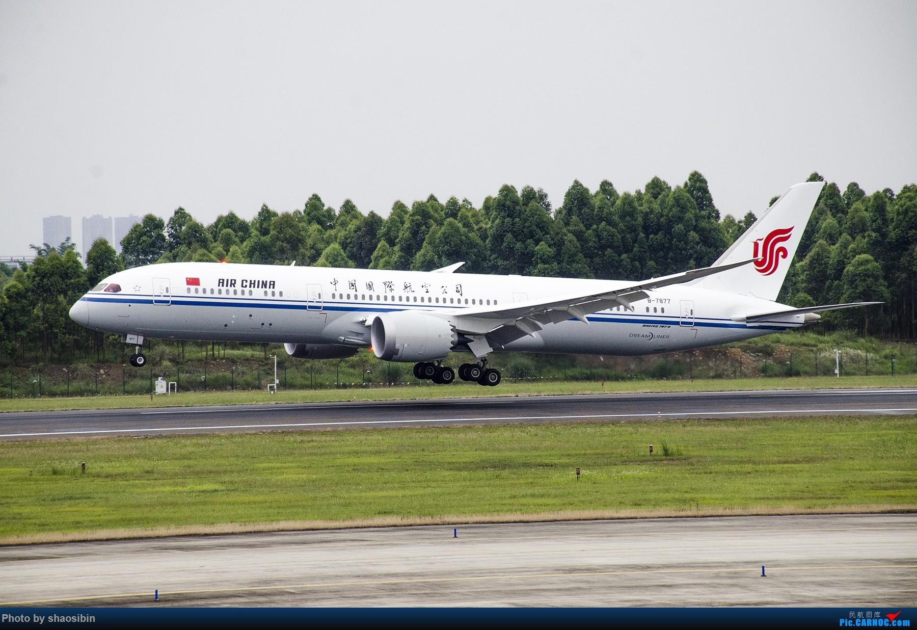 什么�yb�9�jz�y.#��-�.���)�.�_[原创]国航789首航成都 与klm789之涂装对比 boeing 787-9 b-7877