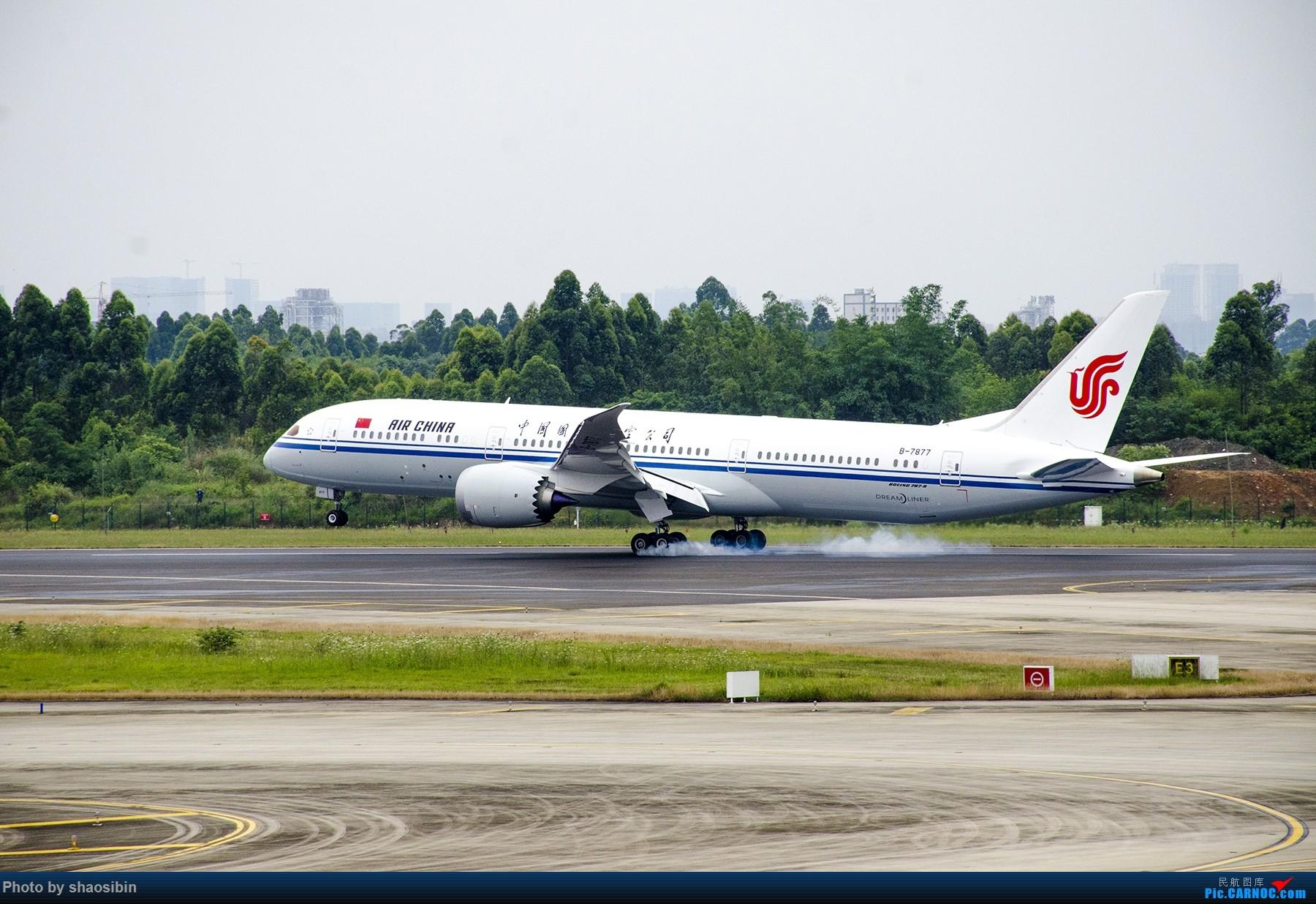 789re_re:[原创]国航789首航成都+与klm789之涂装对比 boeing 787-9 b-7877