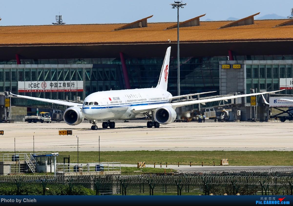 Re:[原创]2016-05-26,没机会去坐首航只能在八卦台目送国航B787-9离场,CA4102,PEK-CTU~夏天机坪的地热十分感人 BOEING 787-9 B-7877 中国北京首都国际机场