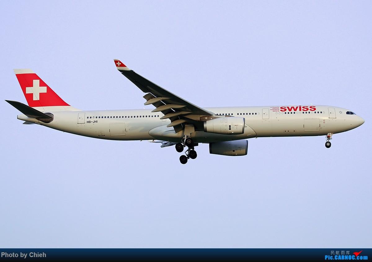 Re:[原创]2016-05-26,好天气就应该出门晨练,几架早货~ AIRBUS A330-300 HB-JHI 中国北京首都国际机场
