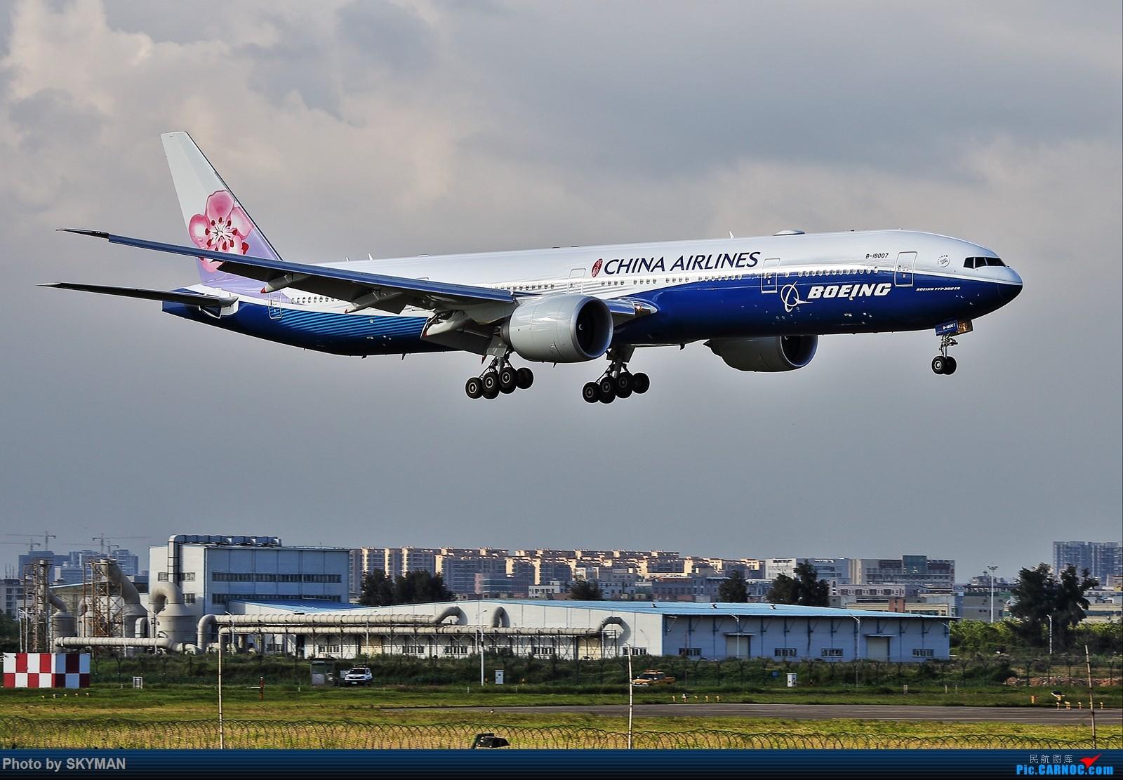 BLDDQ    再拍蓝鲸 BOEING 777-300ER B-18007 中国深圳宝安国际机场