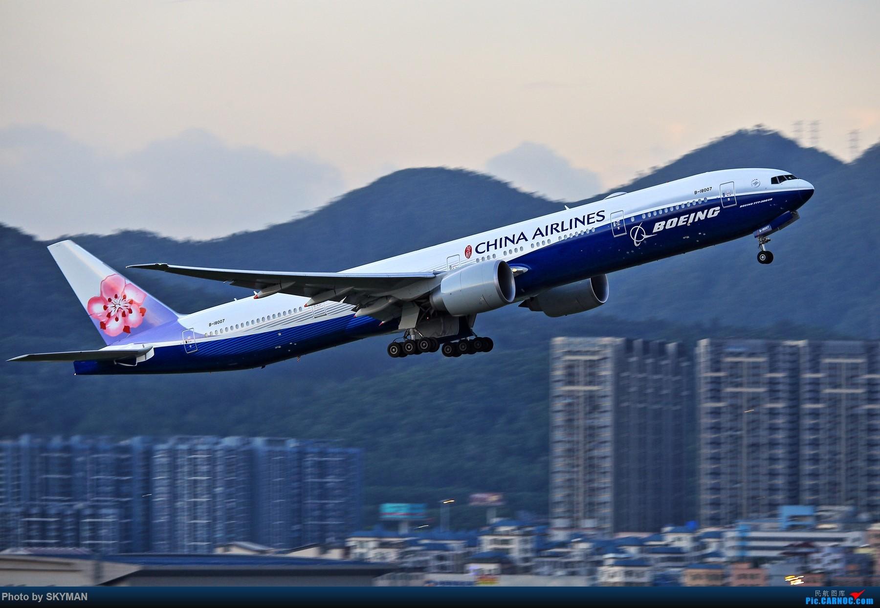 Re:[原创]BLDDQ    再拍蓝鲸 BOEING 777-300ER B-18007 中国深圳宝安国际机场