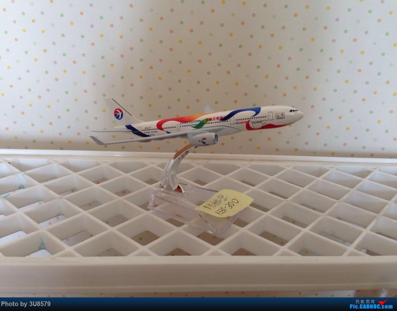 Re:[原创]东航世博彩绘机 AIRBUS A330-300 B-6127