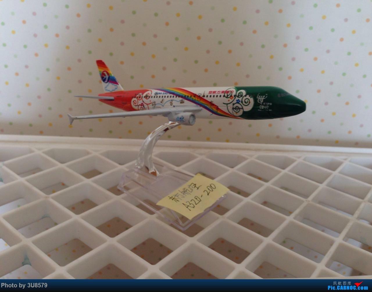 Re:[原创]东航世博彩绘机 AIRBUS A320-200 B-6639