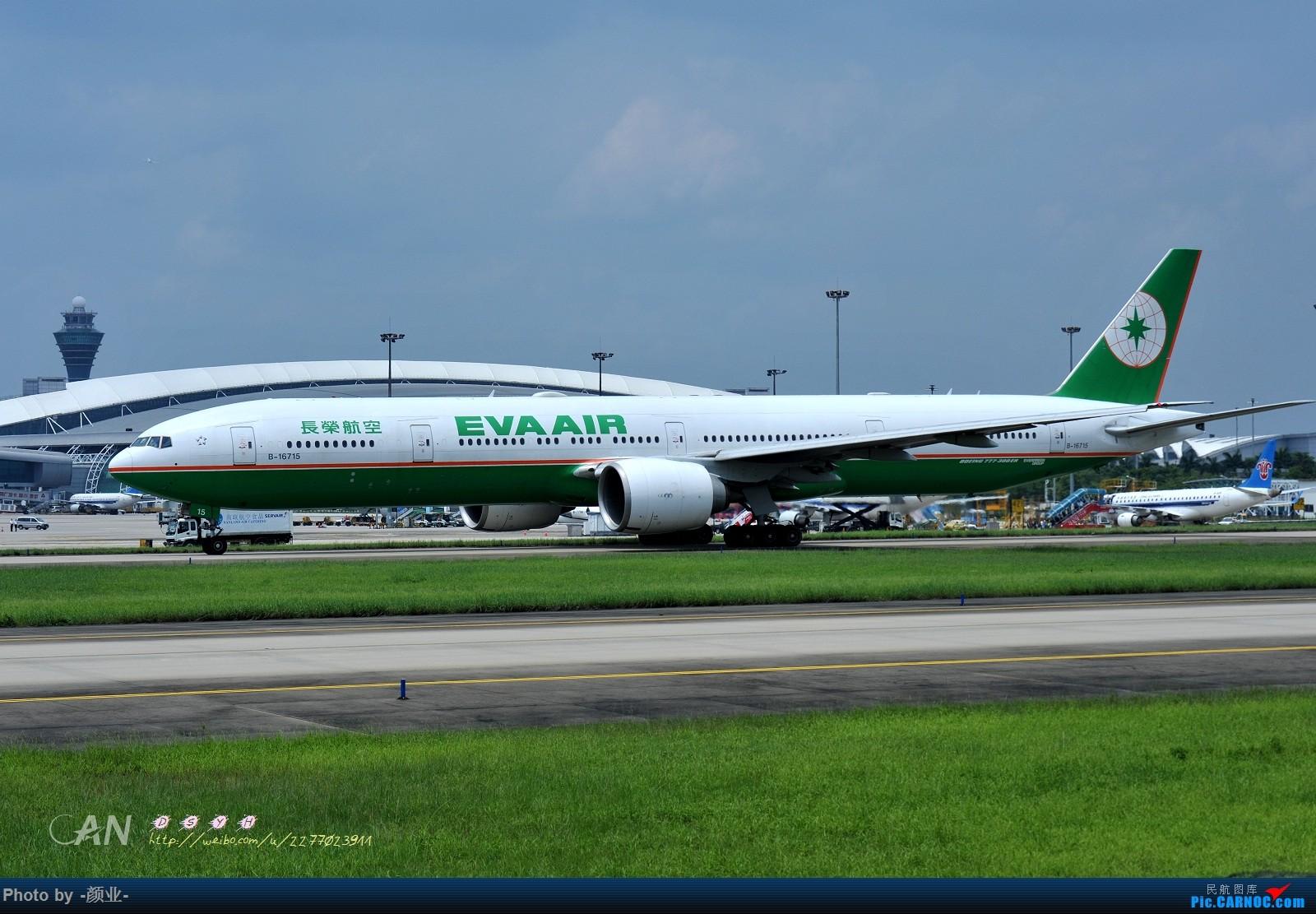 Re:[原创]ZGGG(广州CAN)的波音777系列-继续更新 BOEING 777-300ER B-16715 中国广州白云国际机场