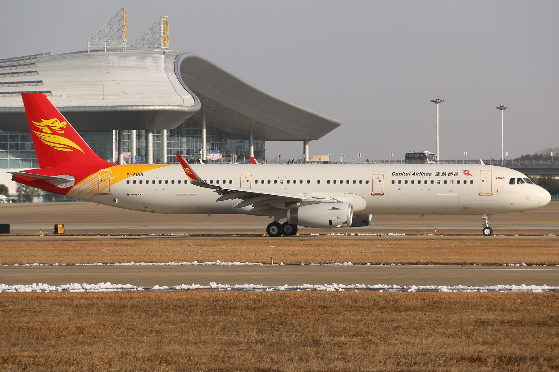 Re:【南昌飞友会】首都航空A321大长棍与昌北T2合照【冷+暖X2】【1800*1200高清大图】