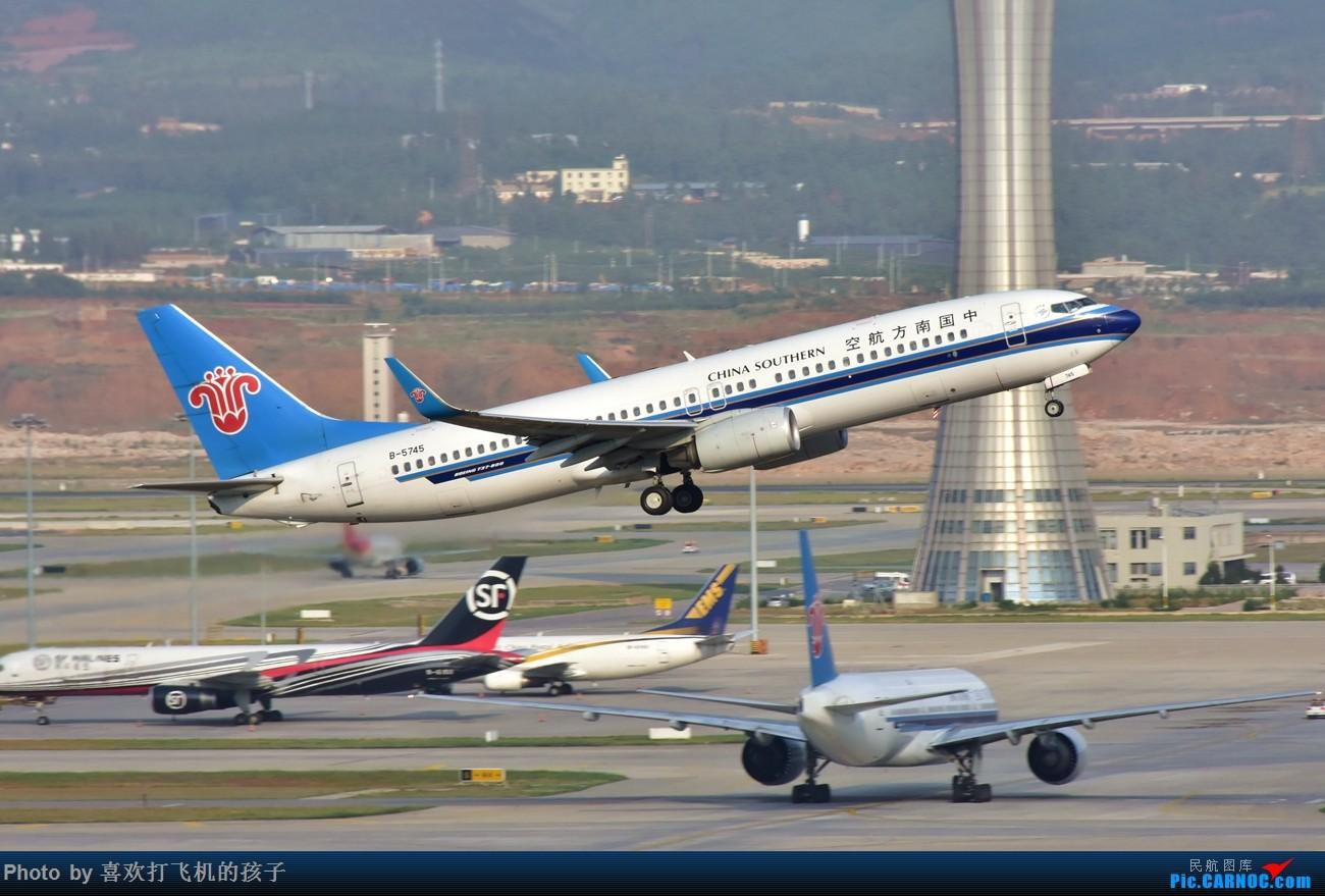 [原创]【机机的飞飞】 与 @KMG木鱼 的长水半日闲 BOEING 737-800 B-5745 中国昆明长水国际机场