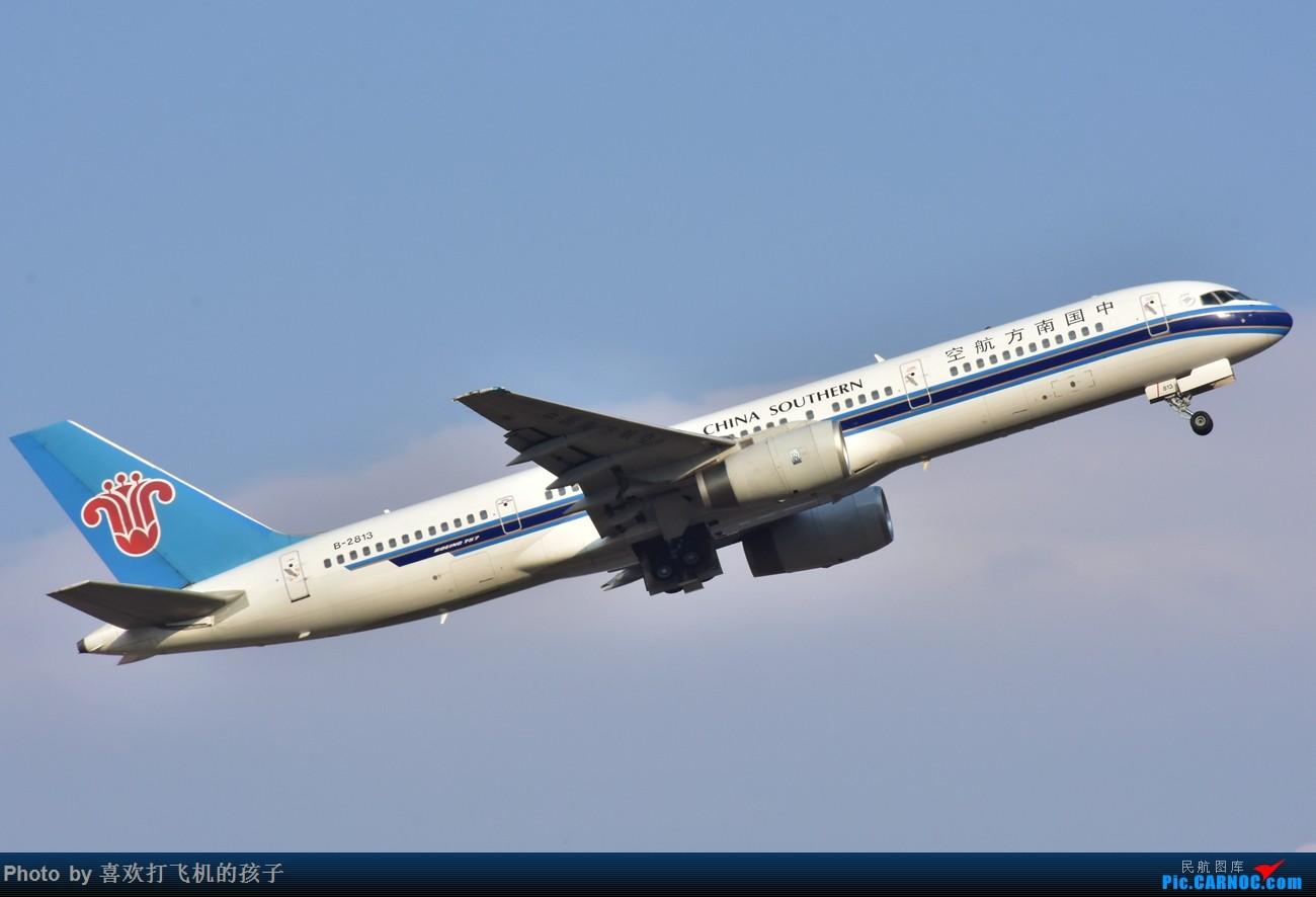 Re:[原创]【机机的飞飞】 与 @KMG木鱼 的长水半日闲 BOEING 757-200 B-2813 中国昆明长水国际机场