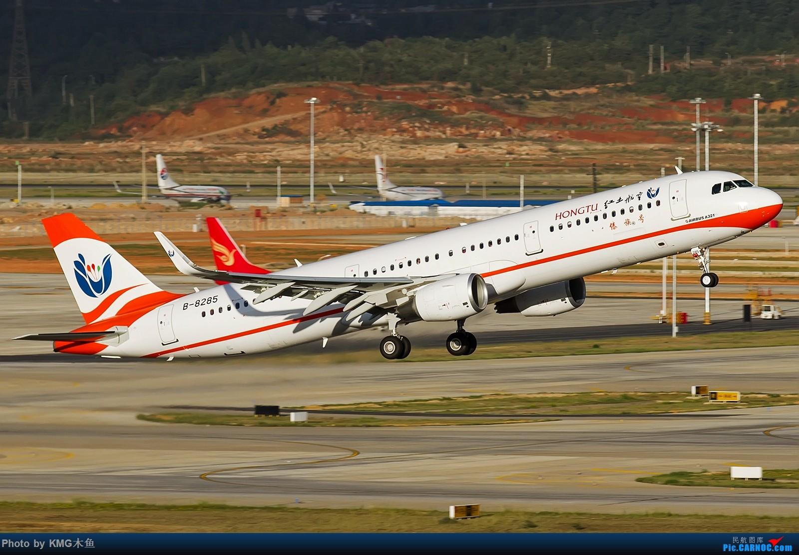 Re:【昆明�L水���H�C�觥�6.1�和��,喜迎云南�t土航空�_通昆明-�州航� AIRBUS A321-200 B-8285 中��昆明�L水���H�C��