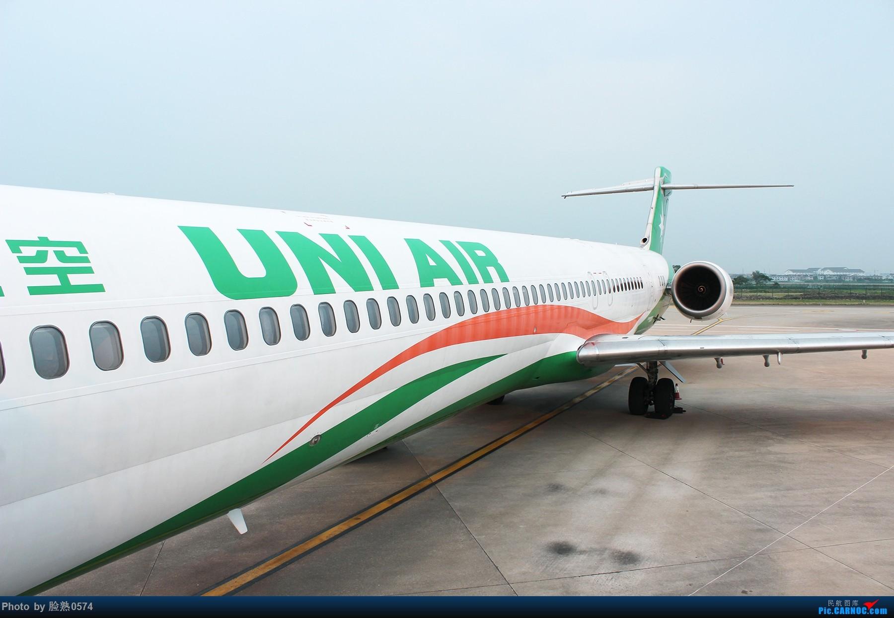Re:[原创]再见!MD90! MD MD-90-30 B-17920 中国宁波栎社国际机场