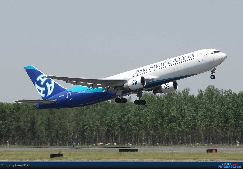 Re:[原创]【SHE沈阳】久违了桃仙机场,周末宽体及彩绘日常! 763 HS-AAB 中国沈阳桃仙国际机场