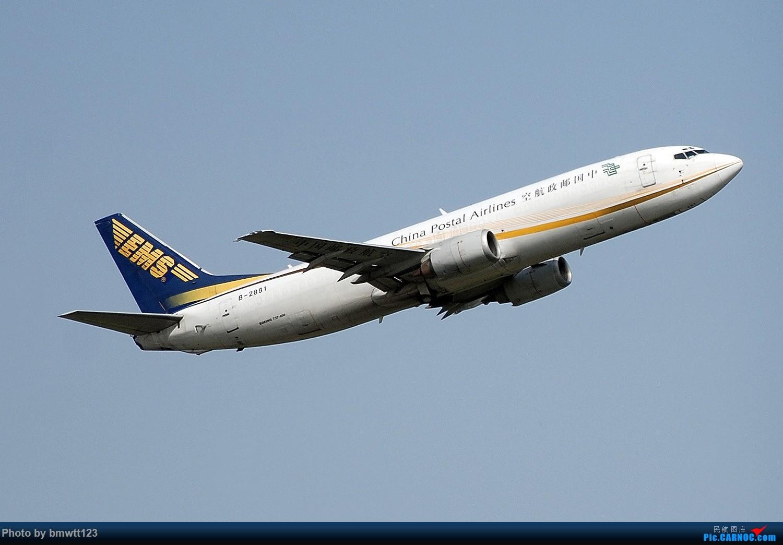 Re:[原创]【SHE沈阳】久违了桃仙机场,周末宽体及彩绘日常! BOEING 737-400 B-2881 中国沈阳桃仙国际机场
