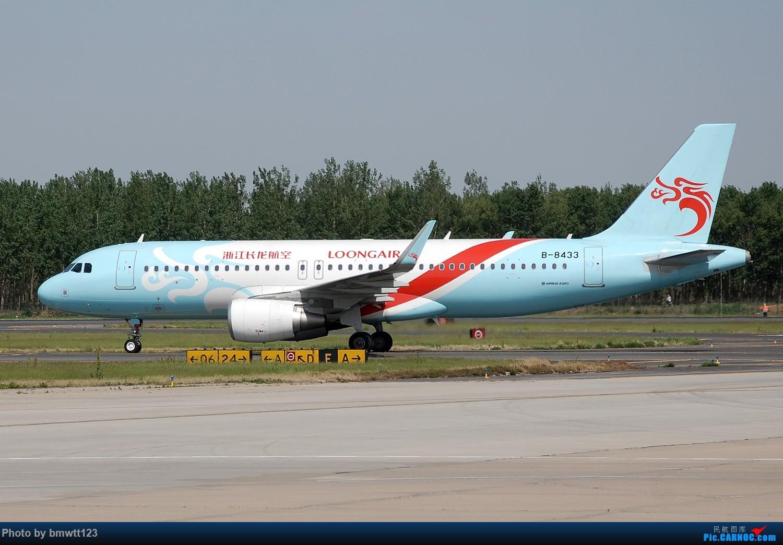 Re:[原创]【SHE沈阳】久违了桃仙机场,周末宽体及彩绘日常! AIRBUS A320-200 B-8433 中国沈阳桃仙国际机场