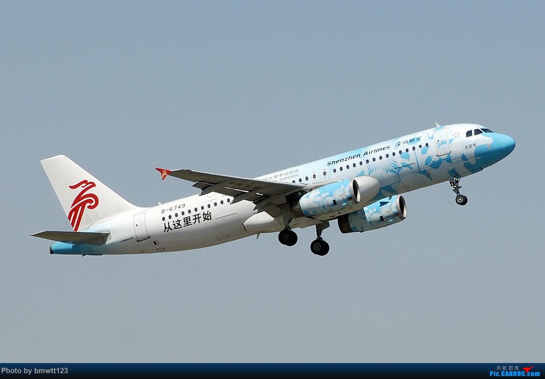 Re:[原创]【SHE沈阳】久违了桃仙机场,周末宽体及彩绘日常! AIRBUS A320-200 B-6749 中国沈阳桃仙国际机场