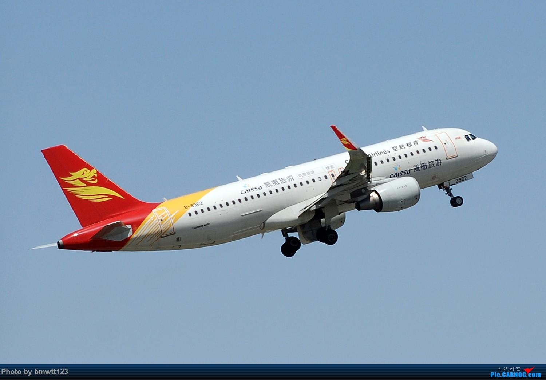 Re:[原创]【SHE沈阳】久违了桃仙机场,周末宽体及彩绘日常! AIRBUS A320-200 B-9962 中国沈阳桃仙国际机场