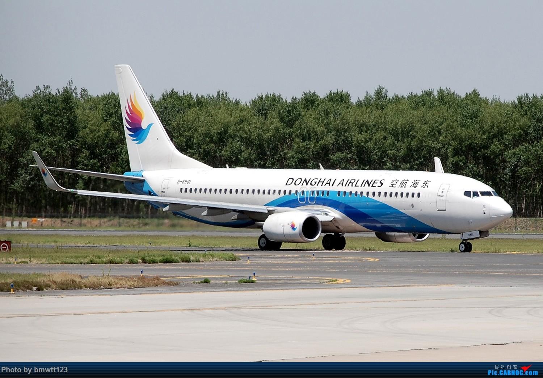Re:[原创]【SHE沈阳】久违了桃仙机场,周末宽体及彩绘日常! BOEING 737-800 B-6981 中国沈阳桃仙国际机场