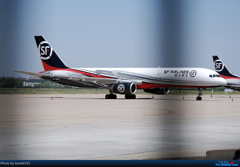 Re:[原创]【SHE沈阳】久违了桃仙机场,周末宽体及彩绘日常! BOEING 757-200 B-2817 中国沈阳桃仙国际机场