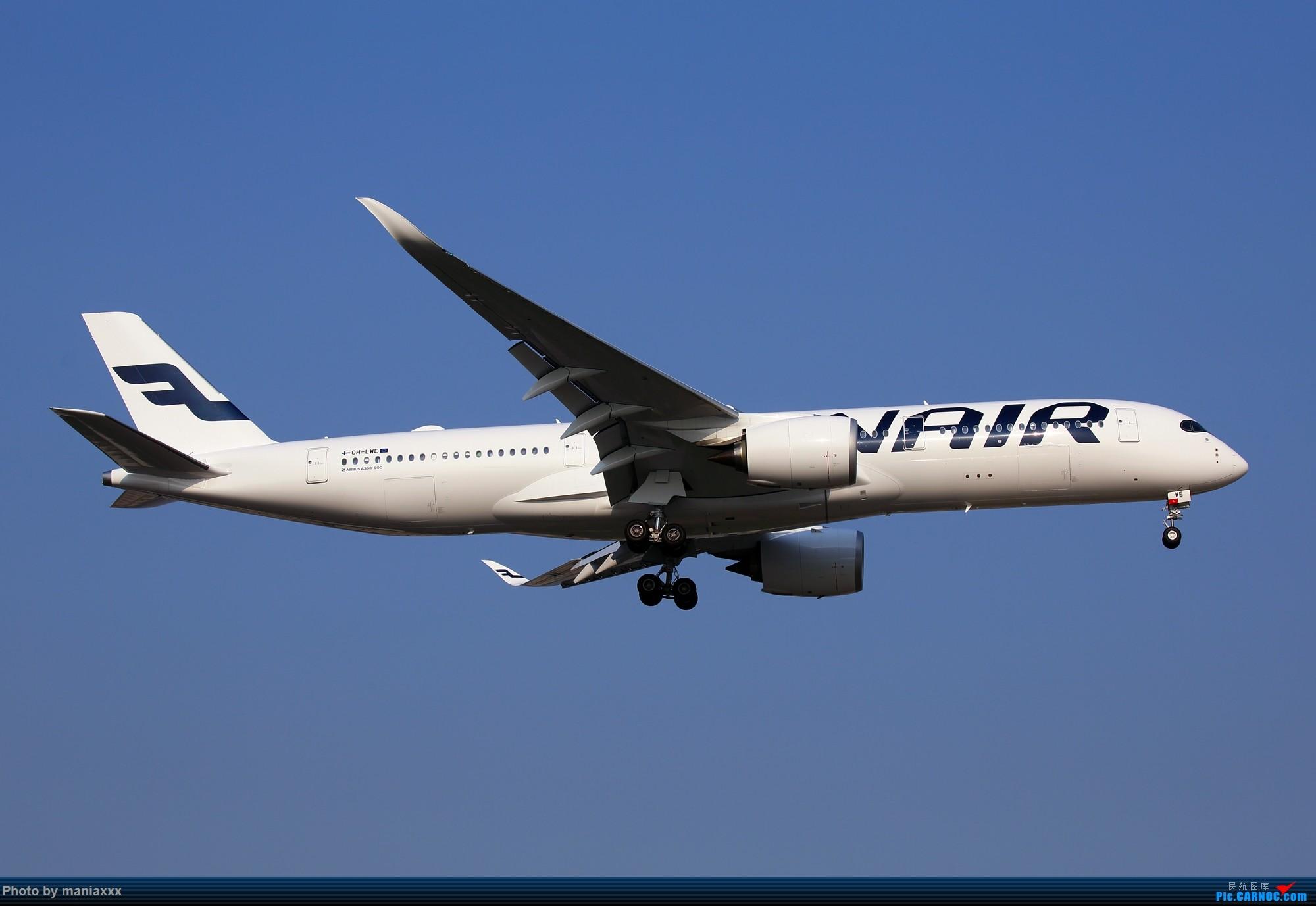 [原创]我是一图党~~~~~墨镜E君~~~~~ AIRBUS A350-900 OH-LWE 中国北京首都国际机场